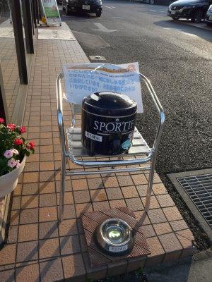 HONDAショールーム前に置かれたの犬用飲み水